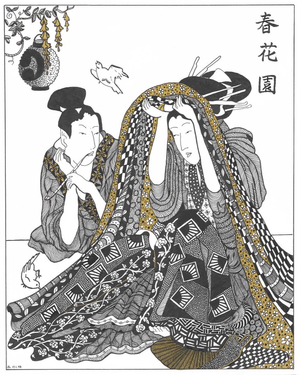 Japanese Series VI      Pen & Ink    29.5 x 23 cm    (framed size 45 x 28.5 cm) Black frame    Off-white mount