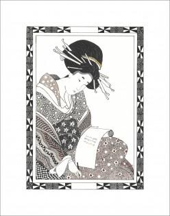 Japanese Series II    Pen & Ink     32 x 24 cm     (framed size 45 x 38.5 cm)