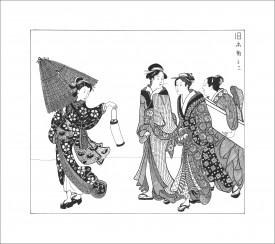 Japanese Series V    Pen & Ink     28 x 32 cm     (framed size 41 x 46 cm)