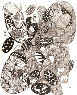 Seascape    Pen & Ink     20 x 26 cm     (framed size 37 x 32 cm)